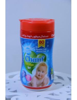 دستمال مرطوب کودک چانف 80 عددی