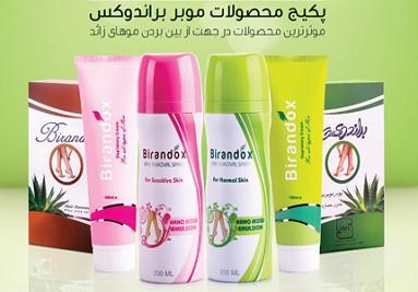محصولات موبر
